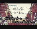 【ハモリ有】ニコカラ『シャルル』(+3)(コーラス有)【歌い手支援】