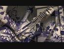 【はやとが弾いた】ヤミツキ【ベースで弾いてみた】