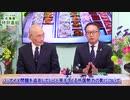 【2分でわかる】なんでアイヌ問題の影に北朝鮮や中国がちらつくの?