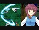 【冒険者姉妹が主役の】姉妹の冒険を実況プレイ!【サイドビュー戦闘RPG】part4