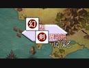 【盤外編】幻想剣界日記【SW2.5】
