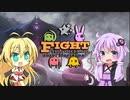 【ゆっかりMO】ほろよいマジック 32本目【モダン霊気池/FtV3回戦】