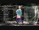 FFシリーズ制覇の旅 LIGHTNING RETURNS FF13 【実況プレイ】 Part. 109_前編