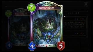 【シャドバ新弾】ヴァイディ絶対56すマン胎動の魔神コントロールヴァンプ【 シャドウバース/ Shadowverse】