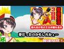 【大空スバル】「マリオメーカー2 借金生活・三日目」切り抜き【ここ好き集】