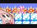 【マリオメーカー2】勝利しないと爆発する妹のためにみんなでバトル #18