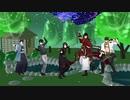 【MMD刀剣乱舞】ケボーンダンス【新選組刀】