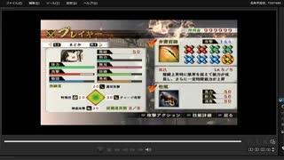 [プレイ動画] 戦国無双4の小谷城の戦いをまどかでプレイ