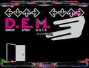 [stepmania指譜面]D.E.M.(DEM/Opening Theme)