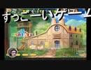 けものフレンズ3でアプリゲーム実況デビューしてみたけどなれない操作でグダグダに成り過ぎた……2