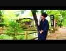 吉原ラメント / こよみん【歌ってみた】