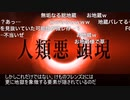 Videos of good 13 over the throat which heals your mouth thirst〜貴方の口渇を癒す喉越しの善い13のビデオ達〜