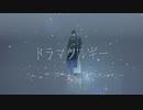 【MMD刀剣乱舞】ドラマツルギー【三日月】