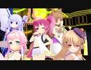 【MMD花騎士】リンゴ+ステラ+エノコログサ+クコ+ランタナ「気まぐれメルシィ」