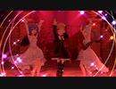 【ミリシタMV】桃子・杏奈・星梨花ちゃんで「きゅんっ!ヴァンパイアガール」