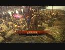 【攻城張飛】 三国志大戦 14州  4枚 蜀 鮮血 Vs 4枚 魏 虎豹騎