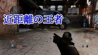 近距離の王者 Call of Duty Modern Warfare Betaその19 加齢た声でゲームを実況