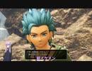 【ドラクエ11S】ゆかりさん 勇者になる #1-5【ゆかりねっと】