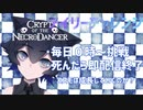 【宇宙猫コスモ】Crypt of the Necrodancer デイリー Part2 9/27 【Vtuber】