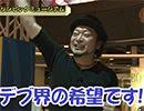 嵐・梅屋のスロッターズ☆ジャーニー #471