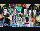 【まちカドまぞく】BLU-RAY Disc