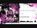 【10/6 第六回秋季例大祭】硬樂大明神 第三局【東方自作アレンジ】