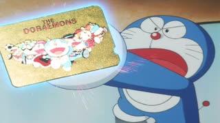 【MAD】ザ☆ドラえもんズ「ファイナルベント」