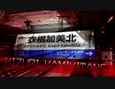 TEI KIZURI KAMIKITANE 【衣摺加美北駅×TEI ZONE】