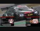 CeVIO Motorsports Radio #47