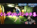 【パンチラ】シンディのパンチラ集 BIOHAZARD-OUTBREAK-