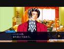 【実況】逆転裁判2(第4話 part10)