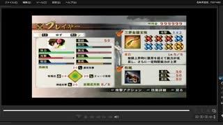 [プレイ動画] 戦国無双4の神流川の戦いをゆずでプレイ