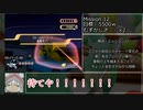 【再々走WR】Elebits(エレビッツ) any% RTA 1:38:11 part2/7