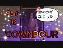 【実況】サイレントヒル ダウンプアやろうぜ! その16ッ!