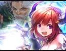【神バハ】 汝、永遠の終わりを告げる者 03