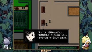 [ゆっくり実況] クトゥルフ神話RPG 水晶の呼び声 その32