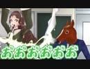 電流を受けて稲田姫様に叱られる八重沢なとり