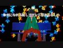 【VOCALOID→UTAUカバー】幸せになれる隠しコマンドがあるらしい【ウタメガ祭2019】