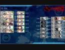 欧州方面反撃作戦 発動!「シングル作戦」・E3・甲・発動!「シングル作戦」・ゲージ2・クリア