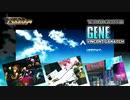 GENE⇒ long mix 【beatmania IIDX 26 Rootage】