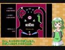 月末ピンボール -9-【VOICEROID実況】