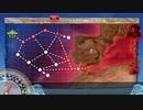 【艦これ】 ジブラルタルを超えて 【E-2甲】 第一ゲージ破壊