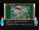 台風15号 千葉県ゴルフ練習場倒壊事故を解説  「 ゆっくり建築解説講座」