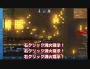 バニラRimworldゲーム実況まとめ Part1 「大火災への対策」