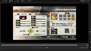 [プレイ動画] 戦国無双4の忍城の戦い(北条軍)をゆきかぜでプレイ