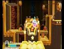 【実況】カービィに癒されたくて『星のカービィ トリプルデラックス』をプレイ Part12