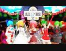 第11回東方ニコ童祭Ex 開催告知動画