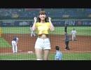 台湾チアガールが気になって野球が見れない件その2