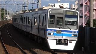 松飛台駅(北総鉄道北総線)を通過・発着する列車を撮ってみた