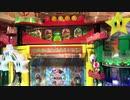 【メダルゲーム】―スーパーマリオ不思議のころころパーティ2―【お城が凄い】